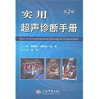http://ec4.images-amazon.com/images/I/51g-Q4KMgpL._AA200_.jpg