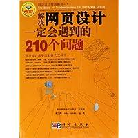 http://ec4.images-amazon.com/images/I/51g-ku5VC-L._AA200_.jpg