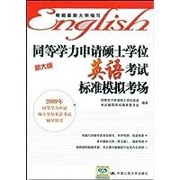 http://ec4.images-amazon.com/images/I/51g-yNOC0RL._AA200_.jpg