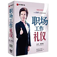 http://ec4.images-amazon.com/images/I/51g0RVke7xL._AA200_.jpg