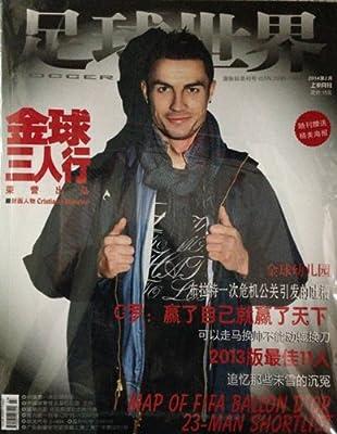足球世界2014年2月期金球三人行 C罗封面.pdf