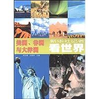 http://ec4.images-amazon.com/images/I/51g1EQea6iL._AA200_.jpg
