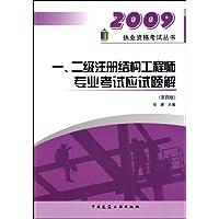 http://ec4.images-amazon.com/images/I/51g1i-zEC1L._AA200_.jpg