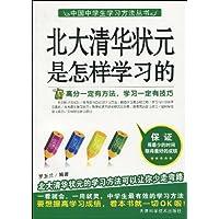 http://ec4.images-amazon.com/images/I/51g2Q4-BX7L._AA200_.jpg
