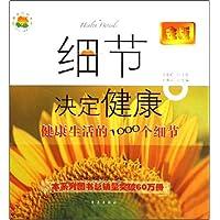 http://ec4.images-amazon.com/images/I/51g2WAEiOZL._AA200_.jpg