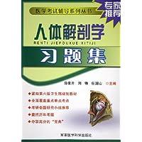 http://ec4.images-amazon.com/images/I/51g36kI6BoL._AA200_.jpg
