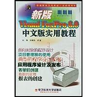 http://ec4.images-amazon.com/images/I/51g3N0R9Q7L._AA200_.jpg