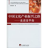 http://ec4.images-amazon.com/images/I/51g3cQZ15vL._AA200_.jpg