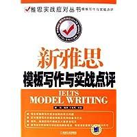 http://ec4.images-amazon.com/images/I/51g3rEgPqBL._AA200_.jpg