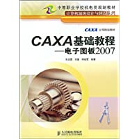 http://ec4.images-amazon.com/images/I/51g3tBLAjML._AA200_.jpg
