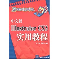 http://ec4.images-amazon.com/images/I/51g4iwyRepL._AA200_.jpg