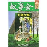 http://ec4.images-amazon.com/images/I/51g5tIOri-L._AA200_.jpg