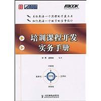 http://ec4.images-amazon.com/images/I/51g5zB47lXL._AA200_.jpg