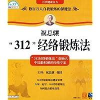 http://ec4.images-amazon.com/images/I/51g6Tt-0B7L._AA200_.jpg