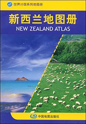 新西兰地图册.pdf