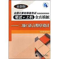 http://ec4.images-amazon.com/images/I/51g7BRt-WsL._AA200_.jpg