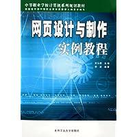 http://ec4.images-amazon.com/images/I/51g8dOjUxUL._AA200_.jpg