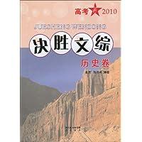http://ec4.images-amazon.com/images/I/51g9uUMJ5tL._AA200_.jpg