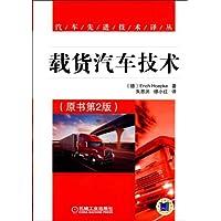 http://ec4.images-amazon.com/images/I/51gAK1yTUVL._AA200_.jpg