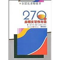 http://ec4.images-amazon.com/images/I/51gBYwLpLwL._AA200_.jpg