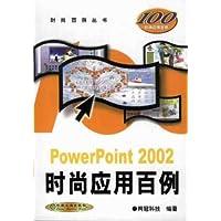 http://ec4.images-amazon.com/images/I/51gBZn%2BeDmL._AA200_.jpg