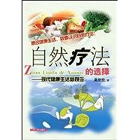 http://ec4.images-amazon.com/images/I/51gBkXAzH8L._AA200_.jpg