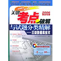 http://ec4.images-amazon.com/images/I/51gByHwTuQL._AA200_.jpg