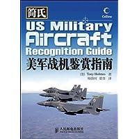 http://ec4.images-amazon.com/images/I/51gCs54gasL._AA200_.jpg
