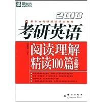 http://ec4.images-amazon.com/images/I/51gDMEuYzVL._AA200_.jpg
