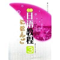 http://ec4.images-amazon.com/images/I/51gDOQXftUL._AA200_.jpg