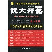 http://ec4.images-amazon.com/images/I/51gDPTl11HL._AA200_.jpg