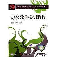 http://ec4.images-amazon.com/images/I/51gFbpT0nOL._AA200_.jpg