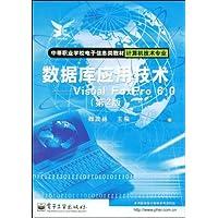 http://ec4.images-amazon.com/images/I/51gFr5f%2BxTL._AA200_.jpg