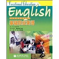 http://ec4.images-amazon.com/images/I/51gGT2x0nZL._AA200_.jpg