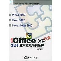 http://ec4.images-amazon.com/images/I/51gHHXxccwL._AA200_.jpg