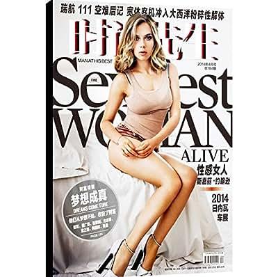 时尚先生订阅 2016年新刊杂志 订阅 2月起订.pdf