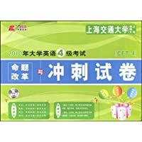 http://ec4.images-amazon.com/images/I/51gI8GR5idL._AA200_.jpg