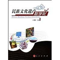 http://ec4.images-amazon.com/images/I/51gIBXI%2B94L._AA200_.jpg