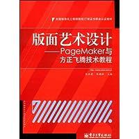 http://ec4.images-amazon.com/images/I/51gJBMAPSnL._AA200_.jpg
