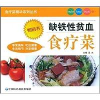 http://ec4.images-amazon.com/images/I/51gJmB6SblL._AA200_.jpg