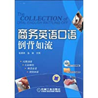 http://ec4.images-amazon.com/images/I/51gKhBebydL._AA200_.jpg