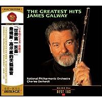 世界第一长笛詹姆斯•高尔威的天籁笛音