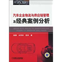 http://ec4.images-amazon.com/images/I/51gMkmwscwL._AA200_.jpg
