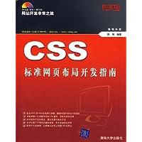 http://ec4.images-amazon.com/images/I/51gMq4rD28L._AA200_.jpg