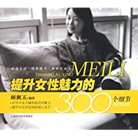http://ec4.images-amazon.com/images/I/51gMy6ef97L._AA200_.jpg
