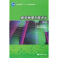 http://ec4.images-amazon.com/images/I/51gNIaAYZvL._AA200_.jpg
