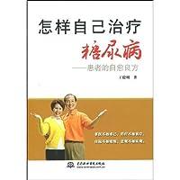 http://ec4.images-amazon.com/images/I/51gNIo2IPLL._AA200_.jpg