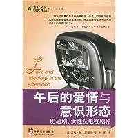 http://ec4.images-amazon.com/images/I/51gNQPLfiGL._AA200_.jpg