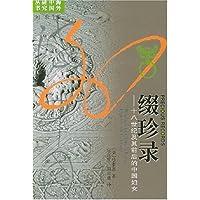 http://ec4.images-amazon.com/images/I/51gNRhBE4NL._AA200_.jpg