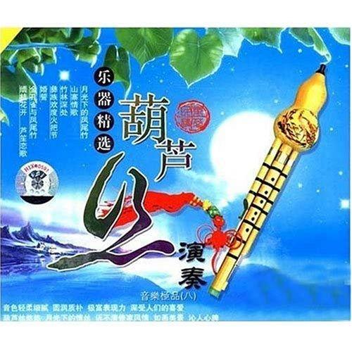 葫芦丝》用心聆听《月光下的凤尾竹》、《乌苏里船歌》、《山